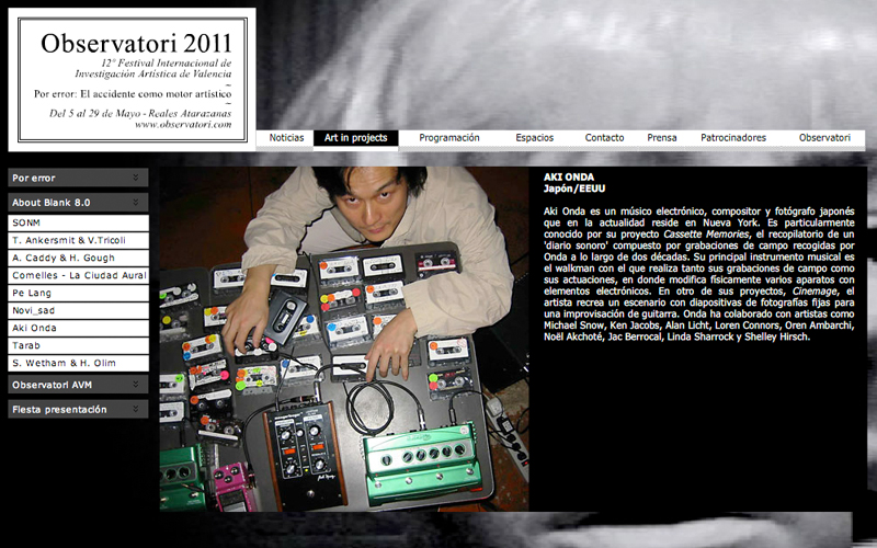 obs_2011_03
